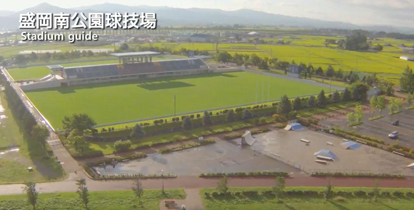 野田市スポーツ公園に遊具はある ...
